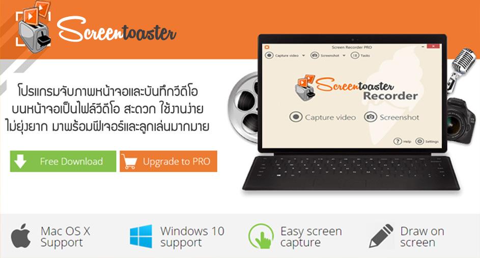aufnehmen video windows 10